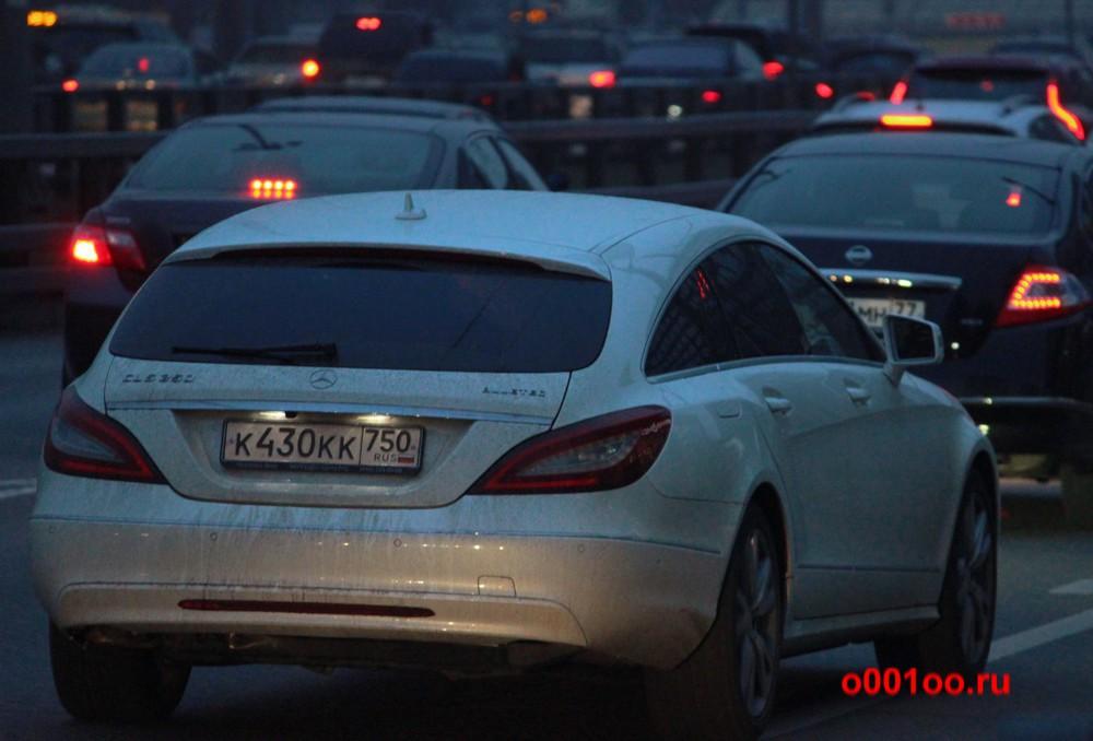 к430кк750