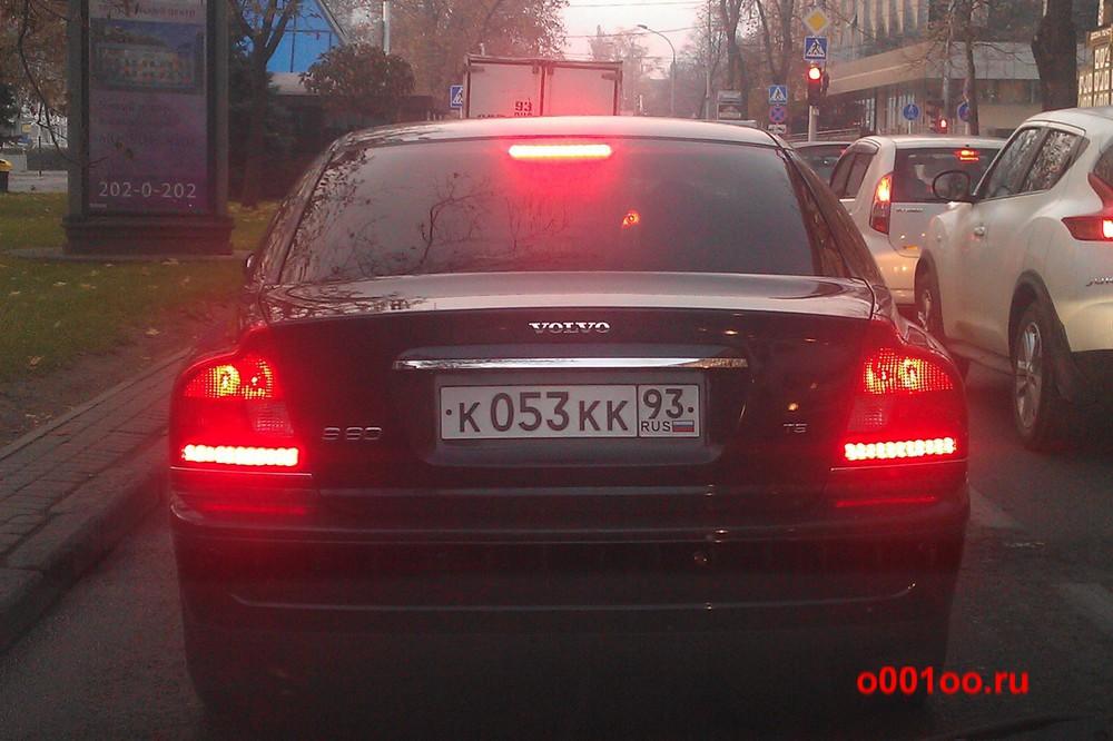 к053кк93
