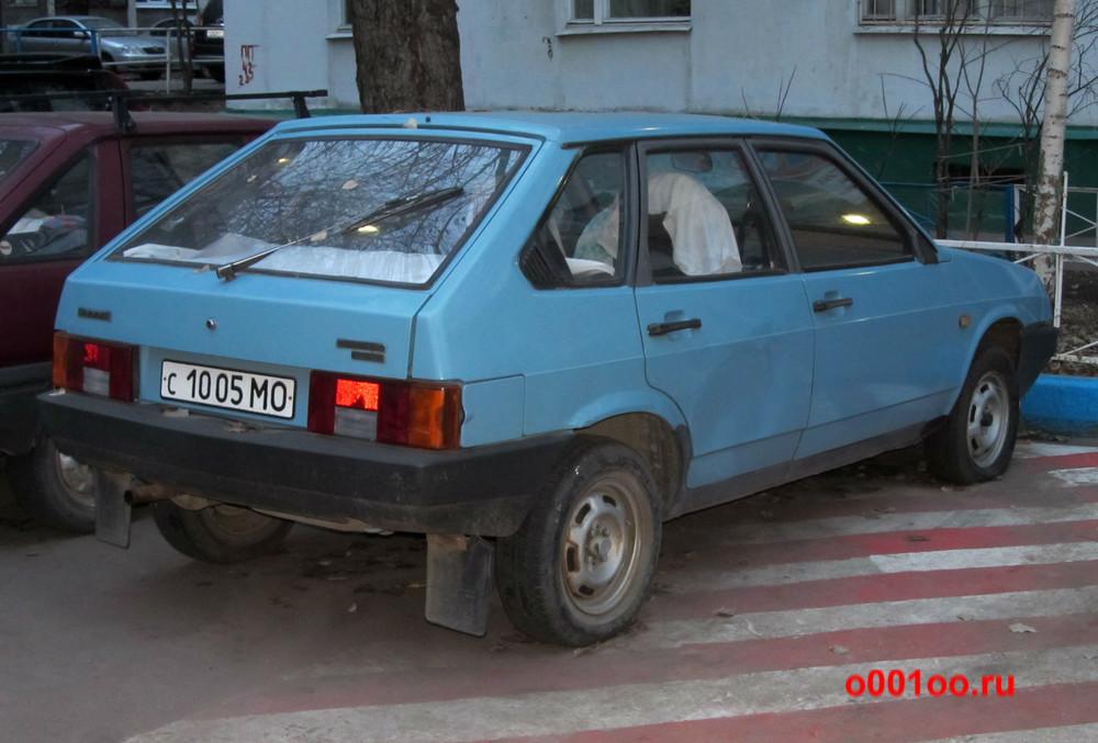с1005МО