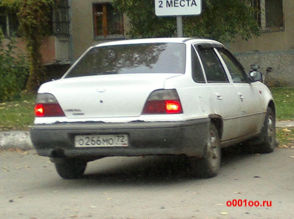 О266МО72