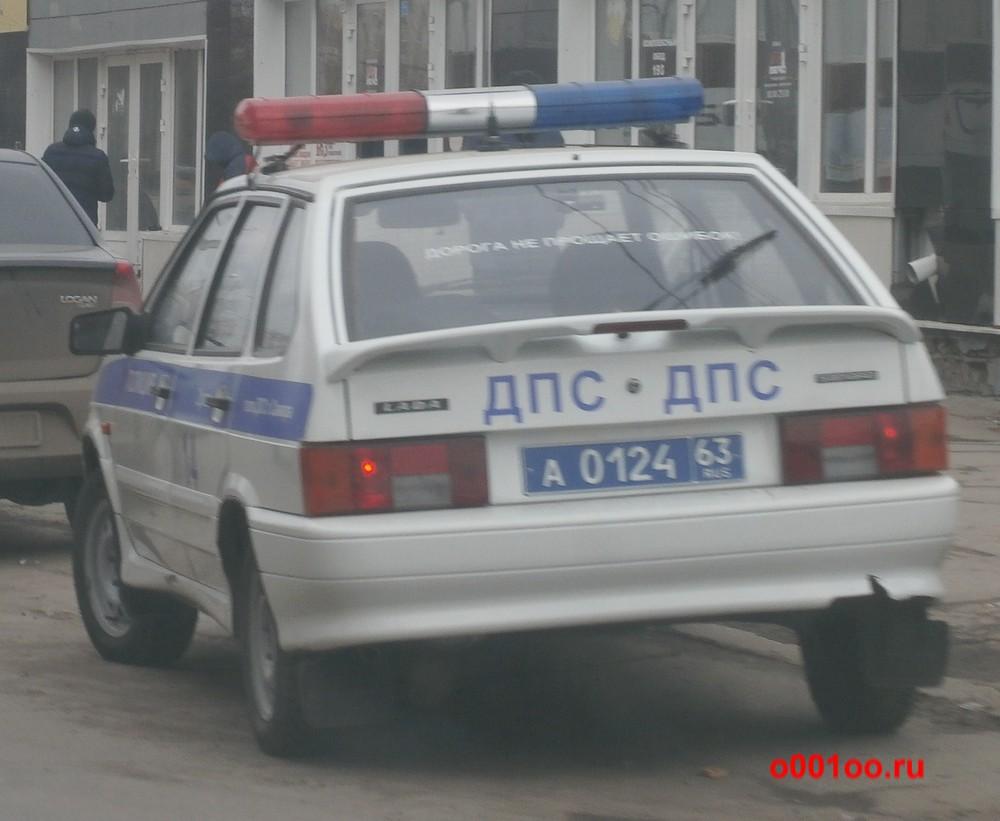 а012463