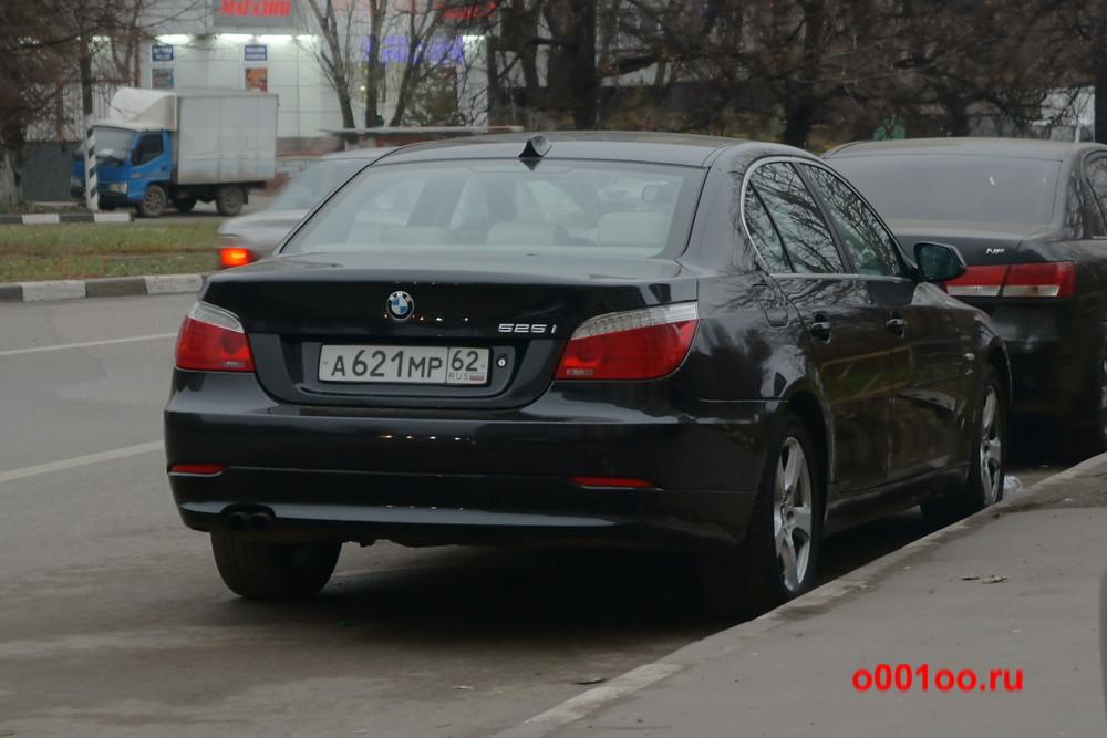 а621мр62