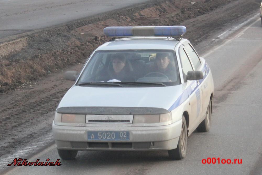 а502002