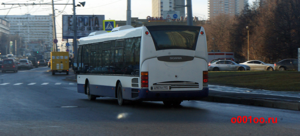 е907мт197