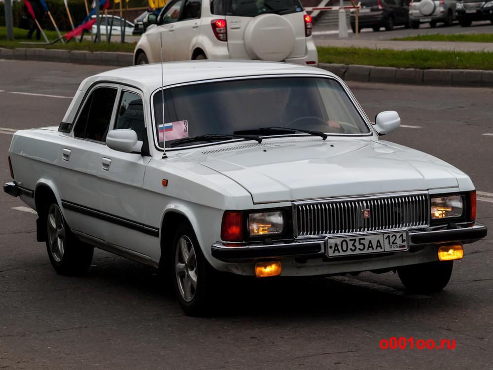 а035аа121