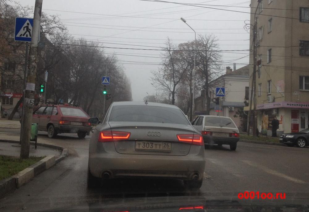 т303тт26