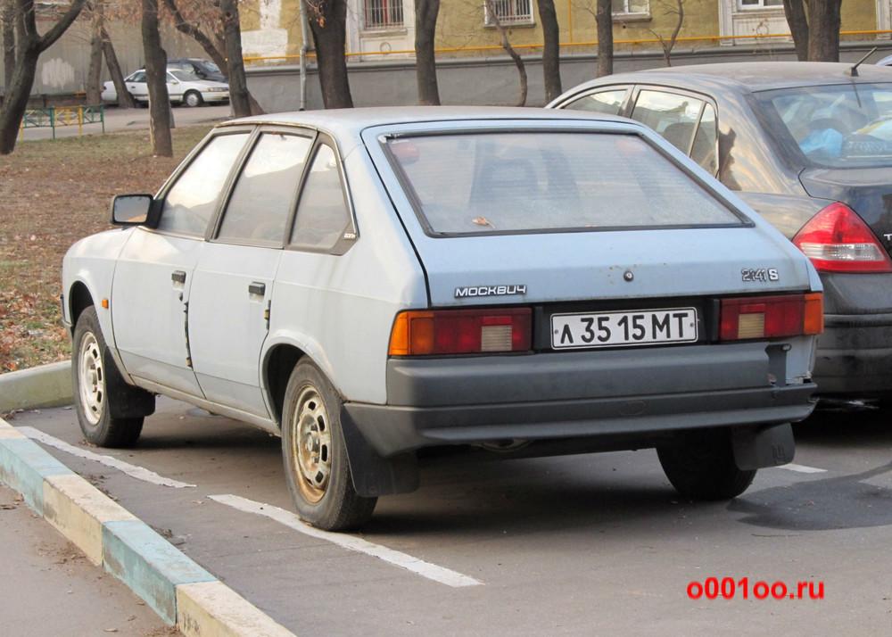 л3515МТ