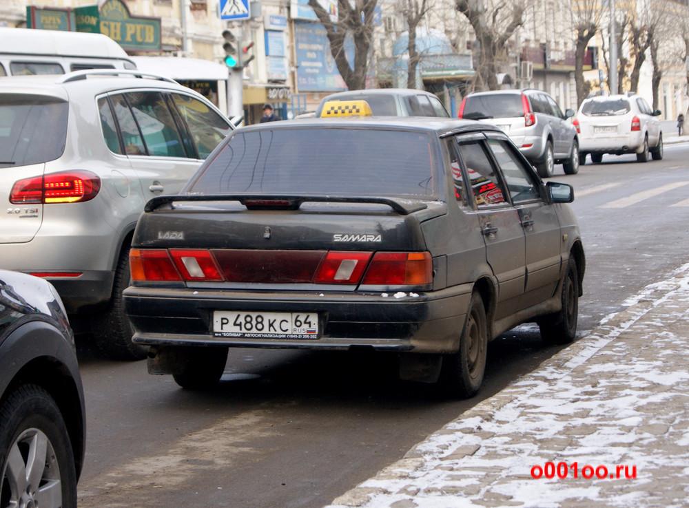 р488кс64