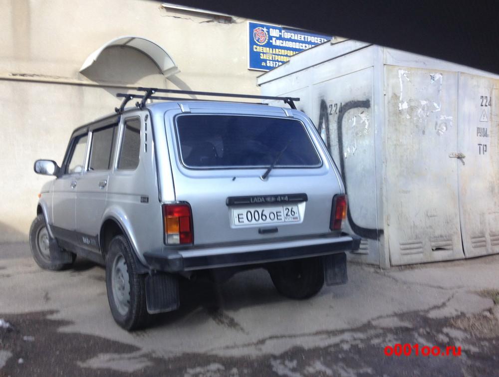 е006ое26