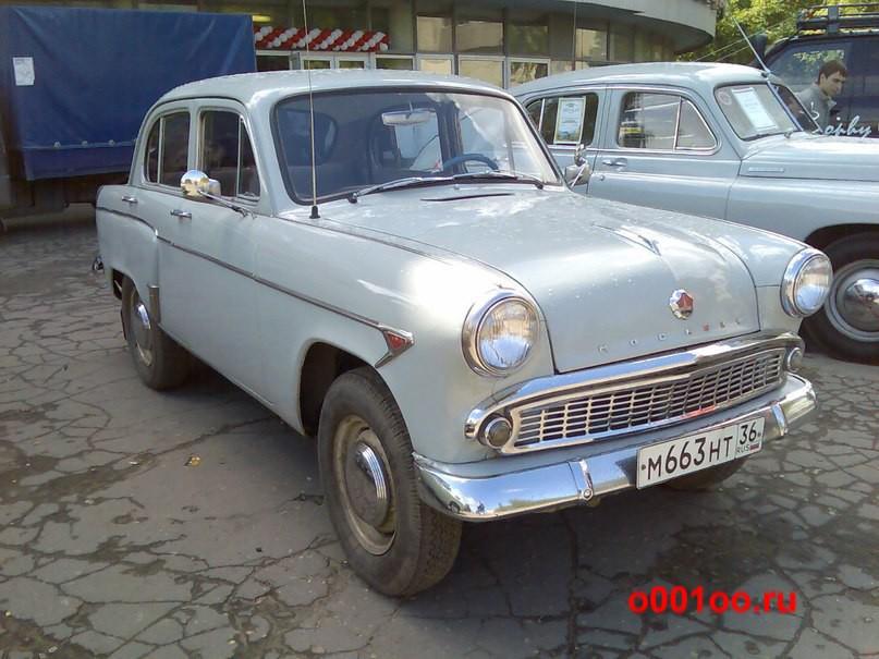 м663нт36