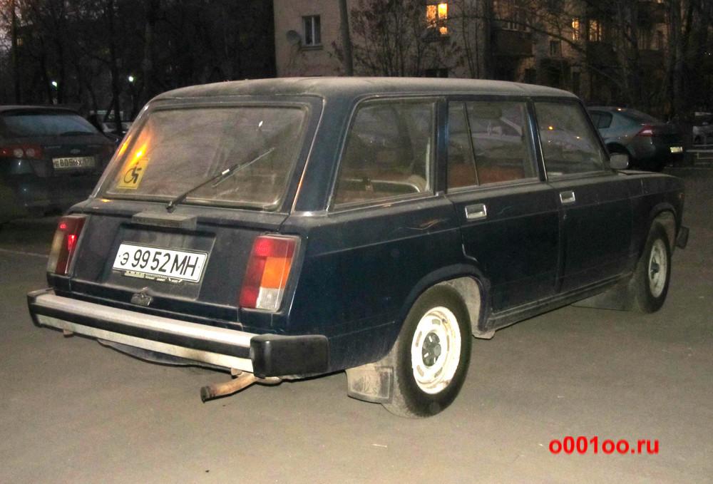 э9952МН