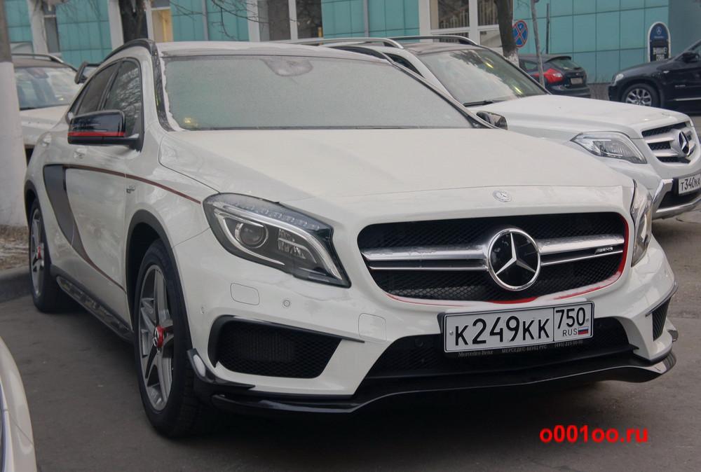 к249кк750