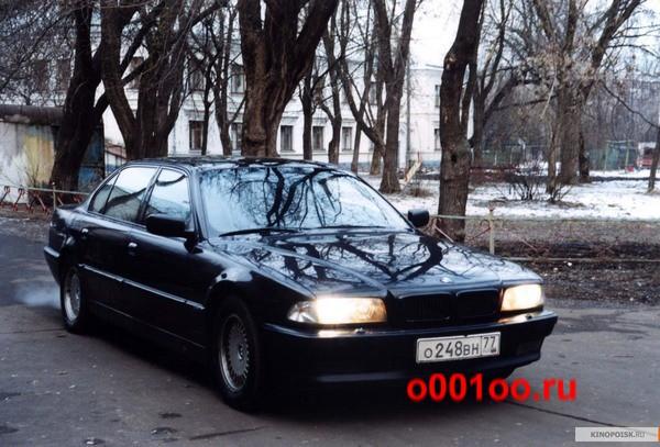 о248вн