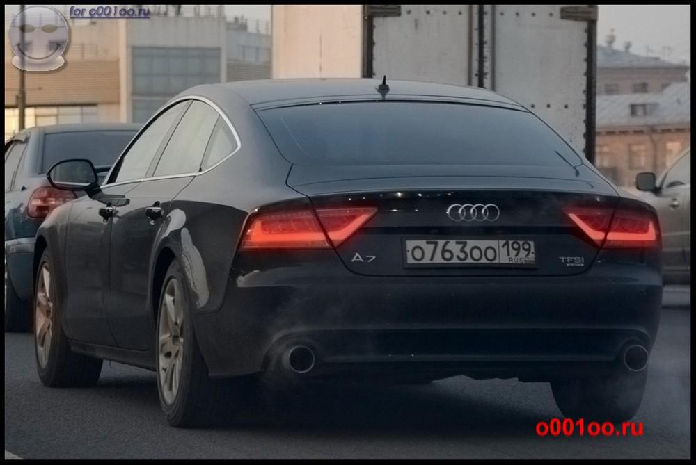 о763оо199