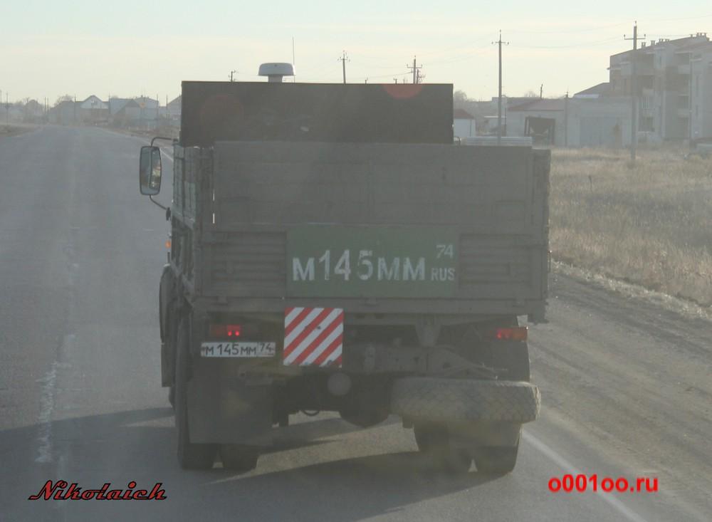 м145мм74