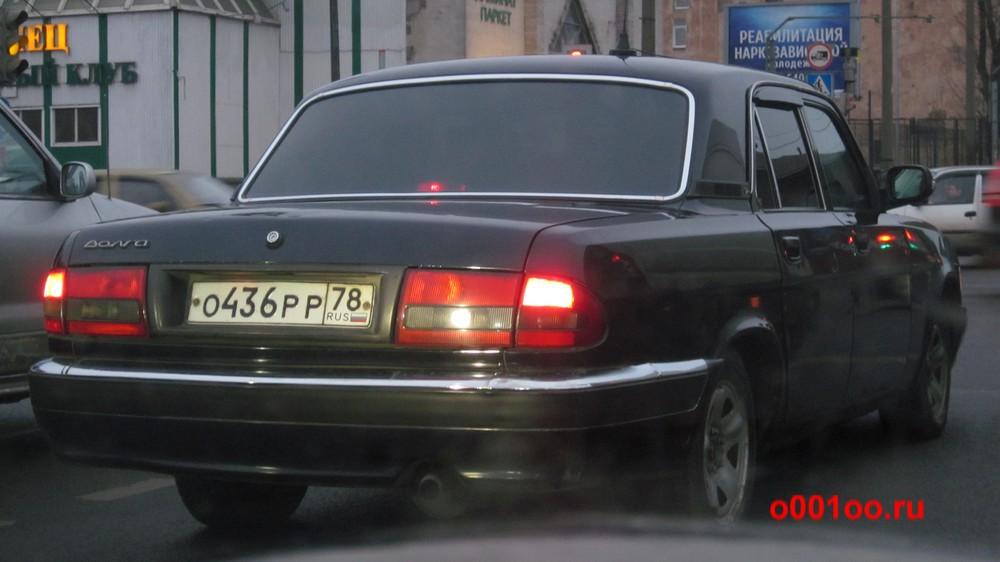 о436рр78