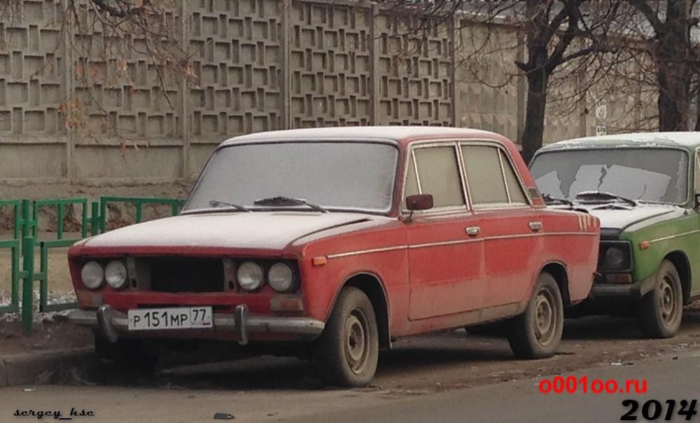 р151мр77