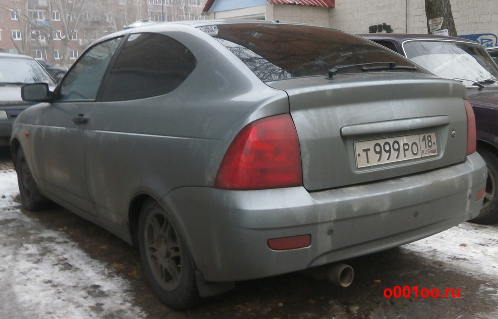 т999ро18