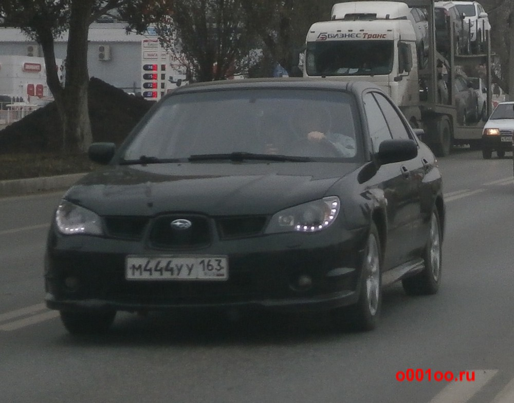 м444уу163