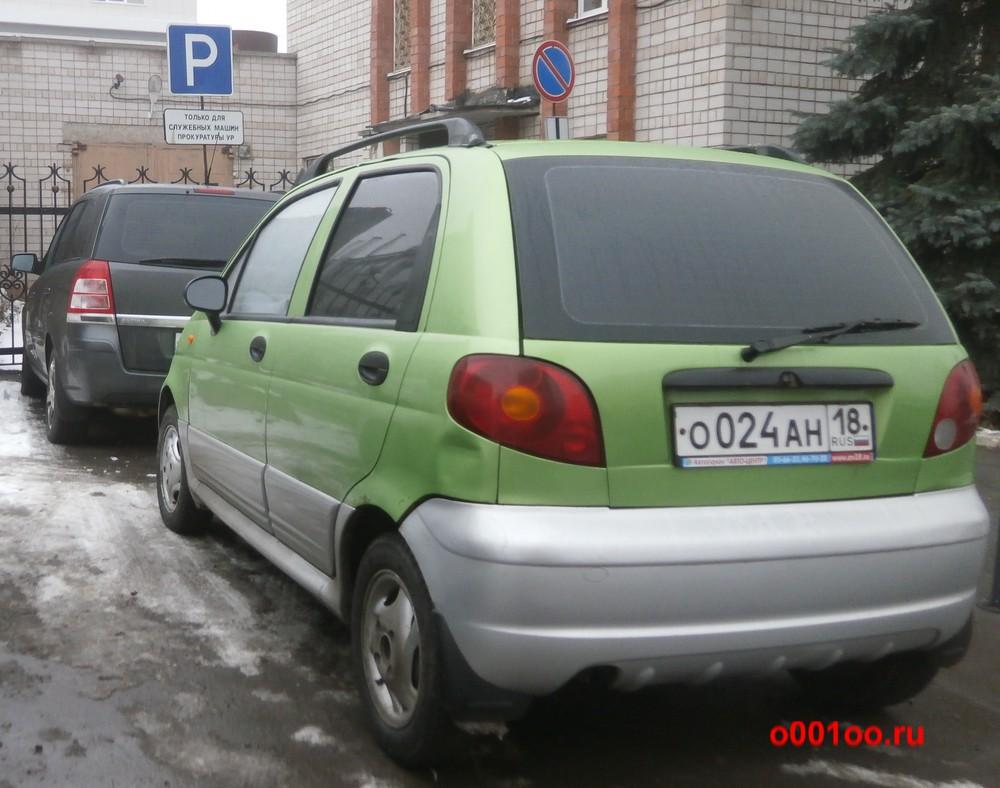 о024ан18