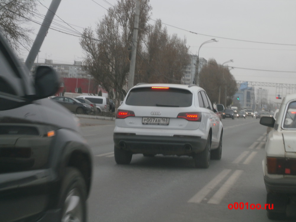 р007ав163