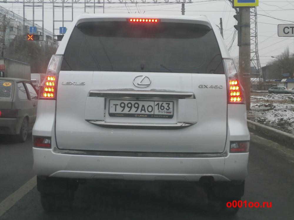 т999ао163