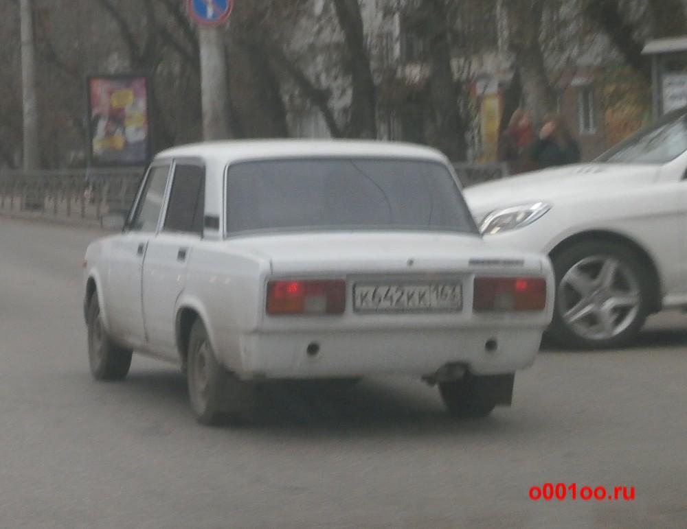 к642кк163