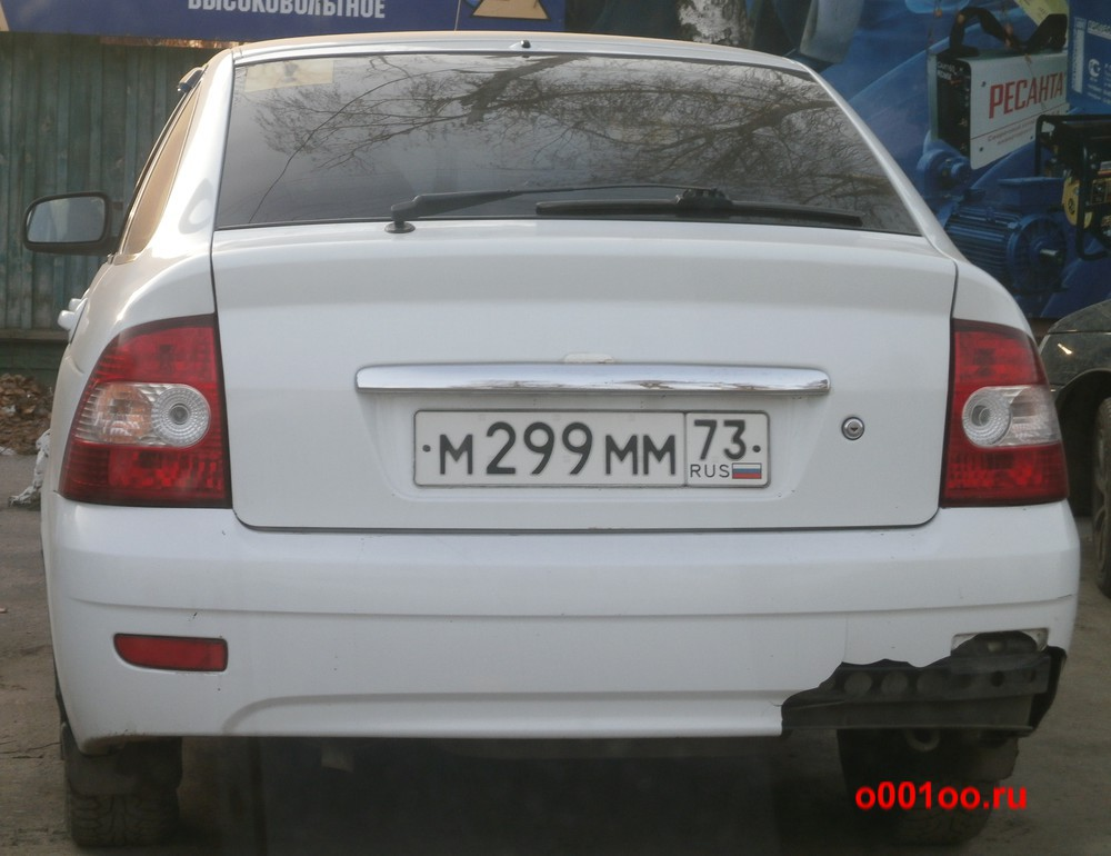 м299мм73