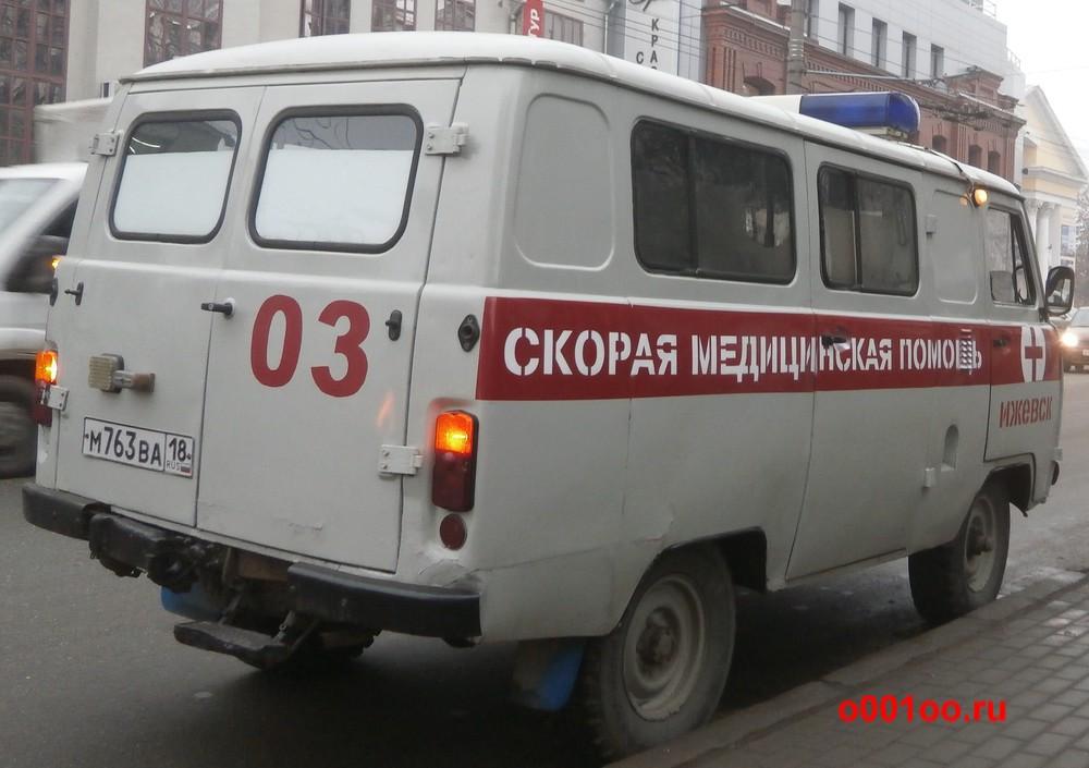 м763ва18