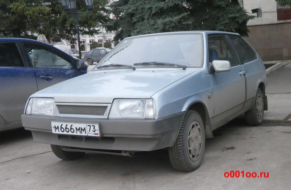 м666мм73
