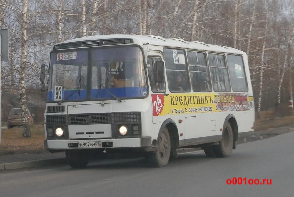м907мм73