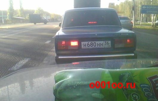 Н680НН36