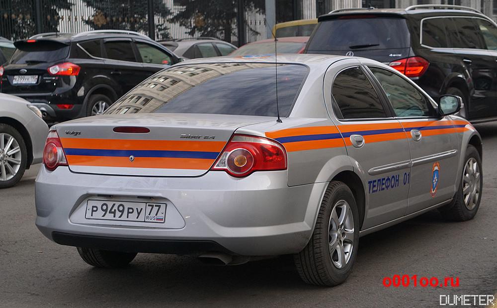 т949ру77