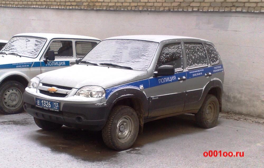 е132613