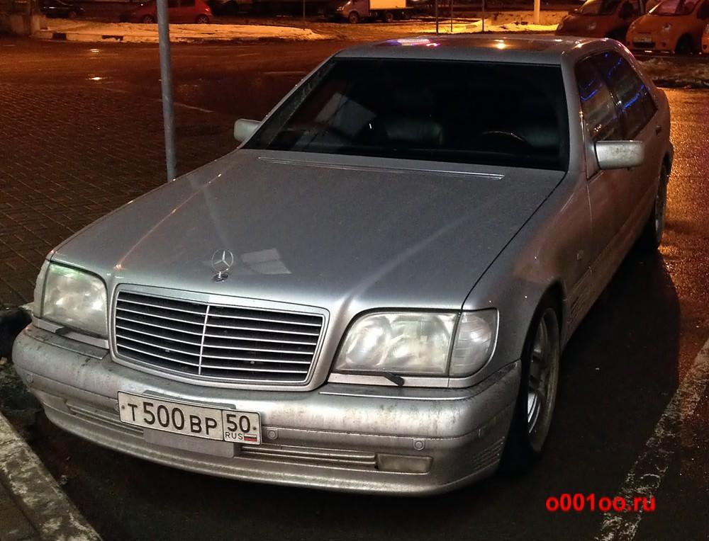 т500вр50