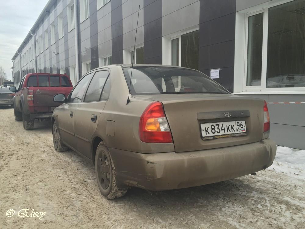 К834КК96