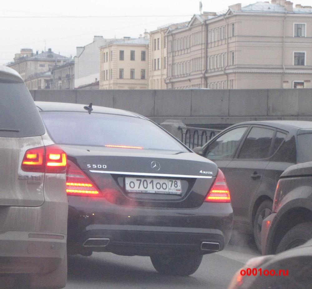 о701оо78