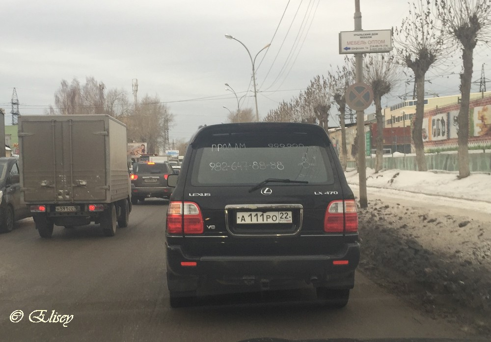 А111РО22