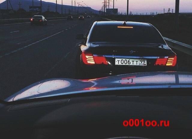 т006тт99
