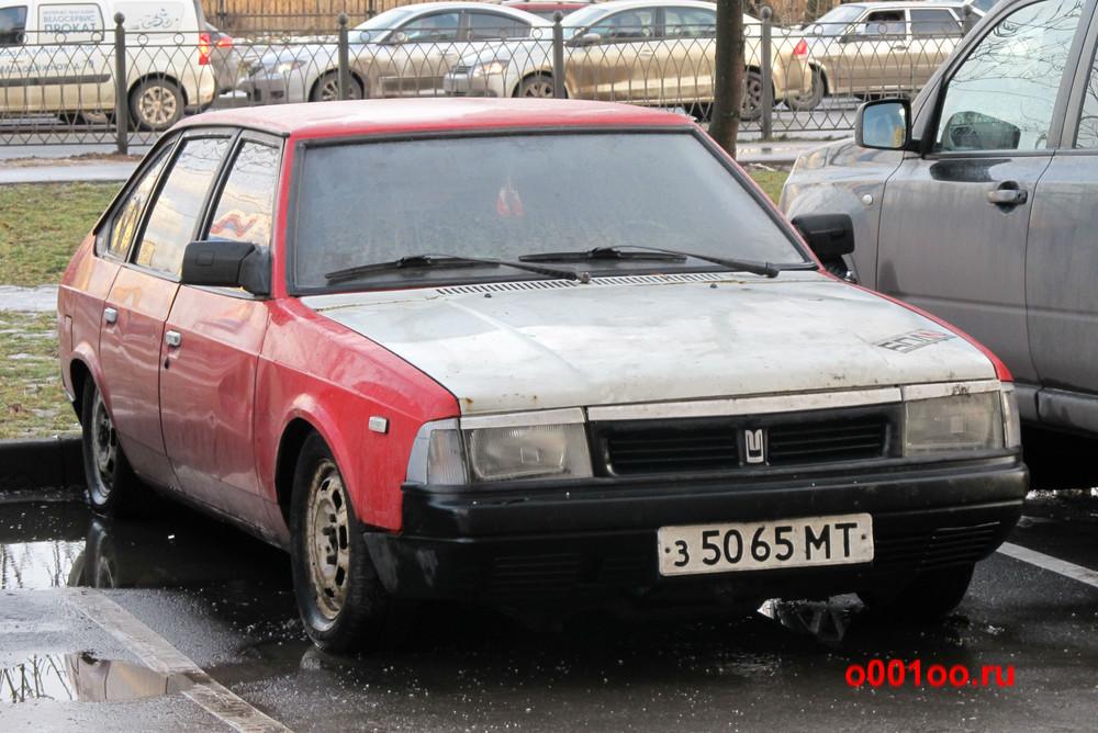 з5065МТ