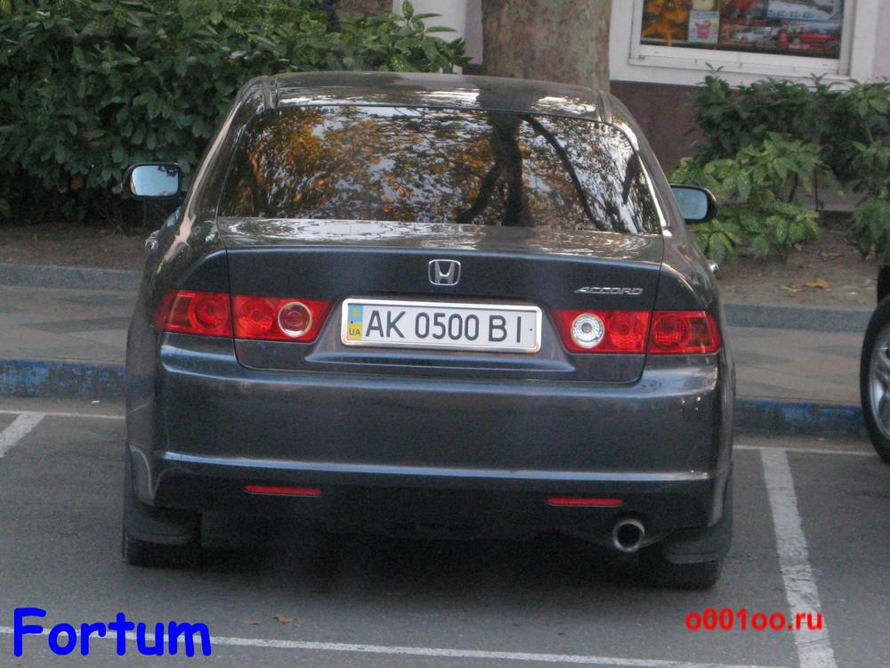 АК0500BI