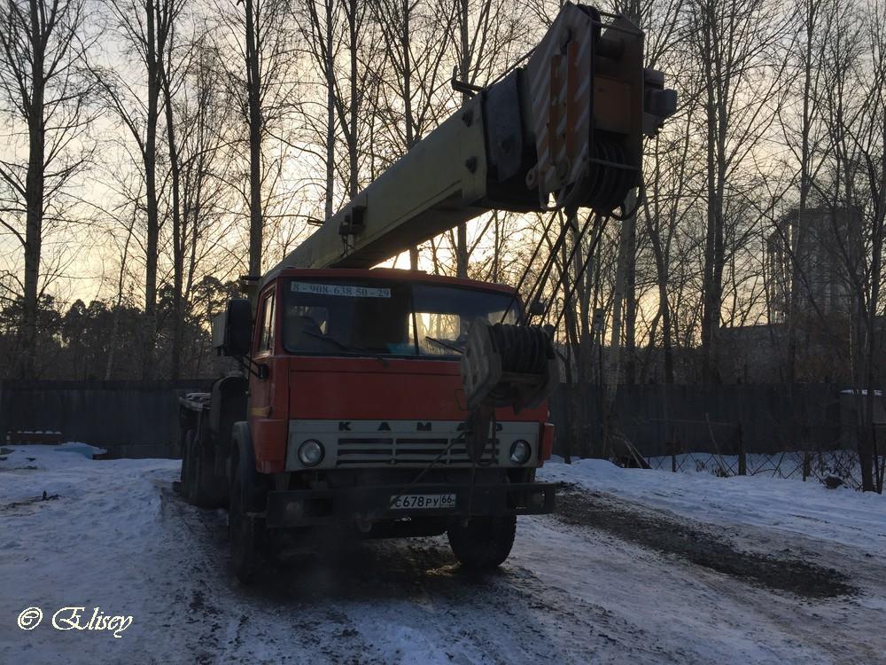 С678РУ66