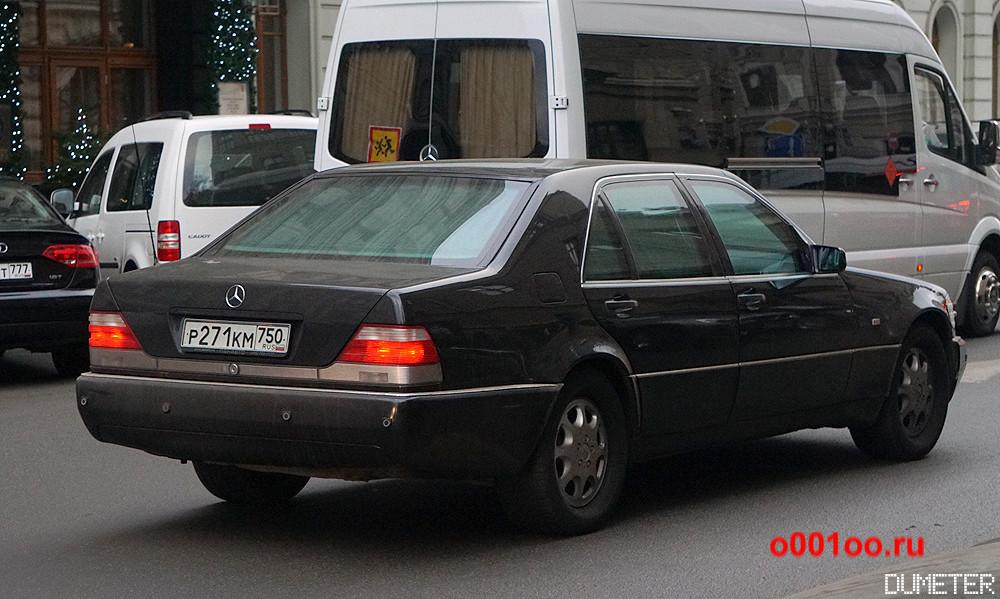 р271км750