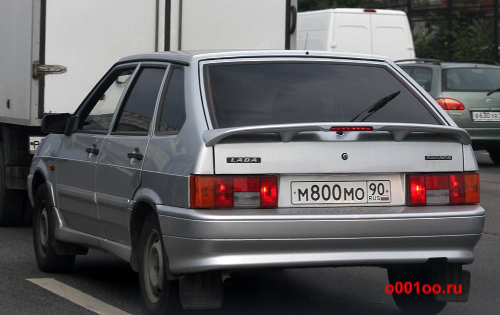 м800мо90