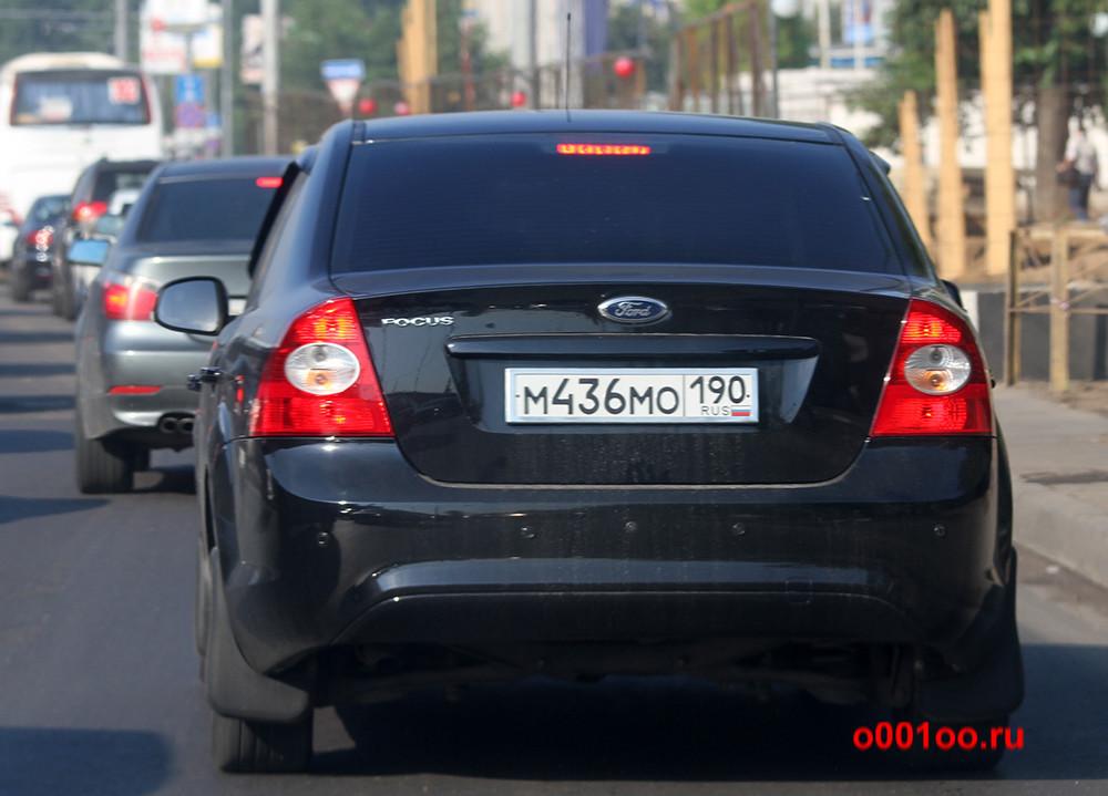 м436мо190