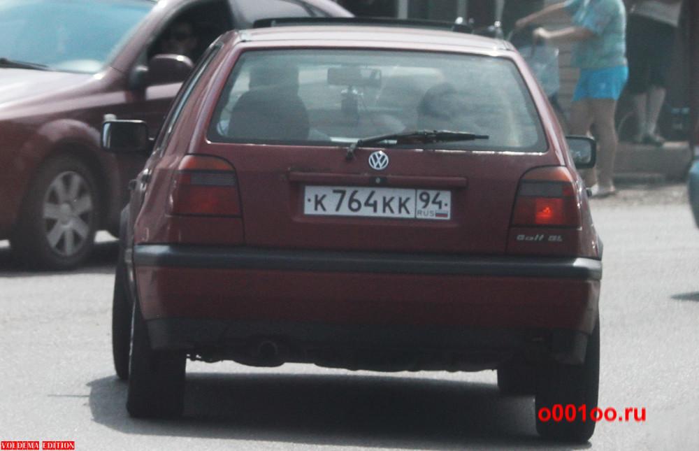 к764кк94