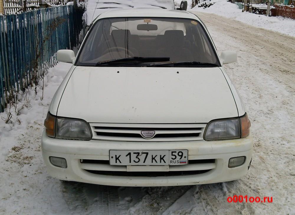 к137кк59