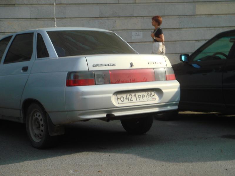 о421рр98