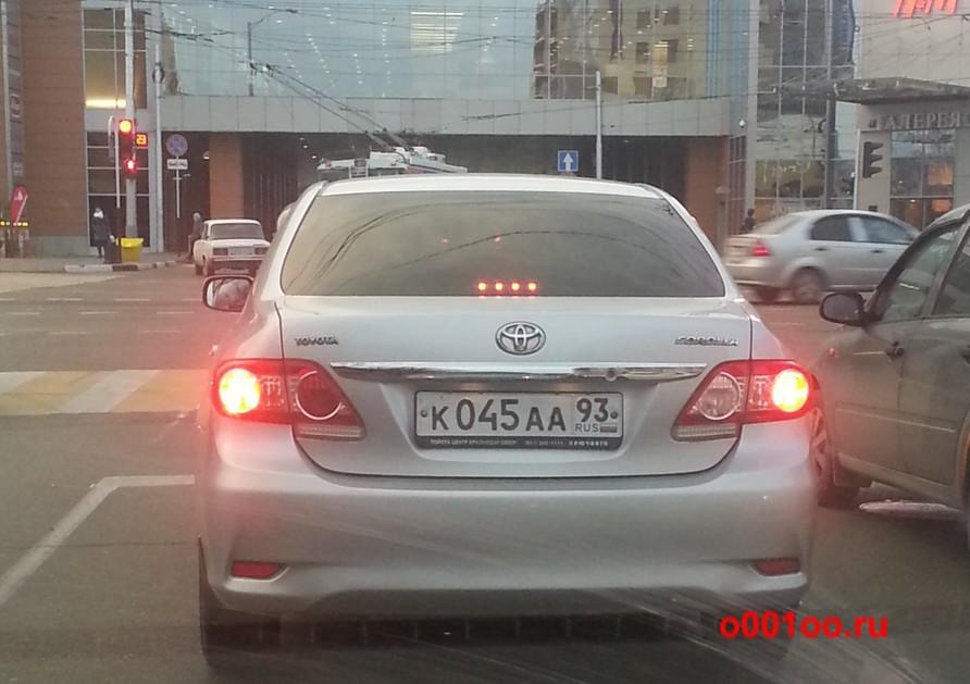 к045аа93