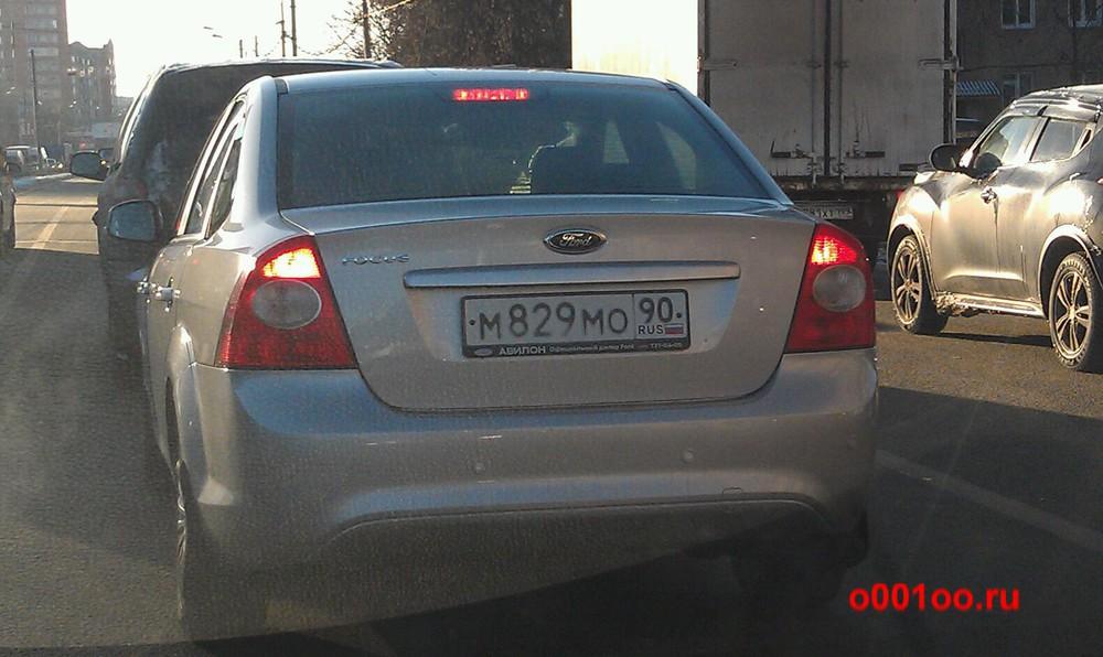 м829мо90